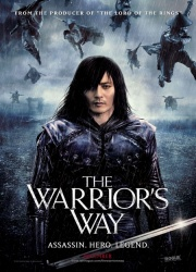 Путь воина (The Warrior`s Way)